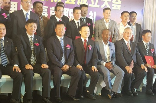 Free State Strengthen Links with China